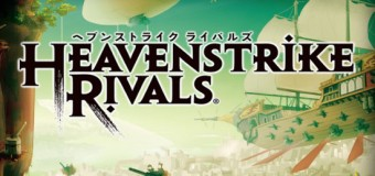 Heavenstrike Rivals CHEATS v2.0