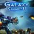 Galaxy Conquest 2 CHEATS v1.1